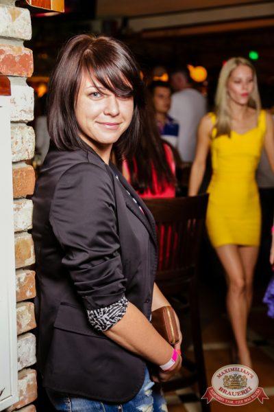 «Дыхание ночи»: DJ Pasha Lee (Москва), 27 июня 2014 - Ресторан «Максимилианс» Самара - 13