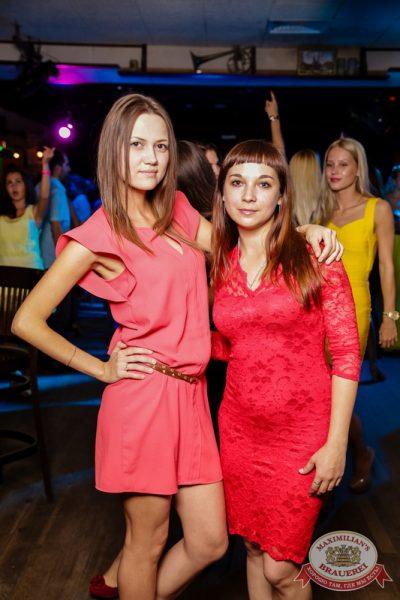 «Дыхание ночи»: DJ Pasha Lee (Москва), 27 июня 2014 - Ресторан «Максимилианс» Самара - 14