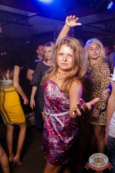 «Дыхание ночи»: DJ Pasha Lee (Москва), 27 июня 2014 - Ресторан «Максимилианс» Самара - 18