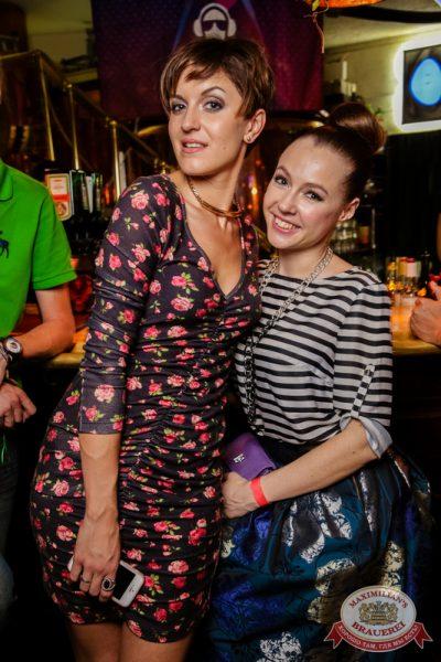 «Дыхание ночи»: DJ Pasha Lee (Москва), 27 июня 2014 - Ресторан «Максимилианс» Самара - 21