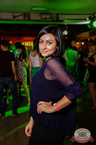 «Дыхание ночи»: DJ Pasha Lee (Москва), 27 июня 2014 - Ресторан «Максимилианс» Самара - 24