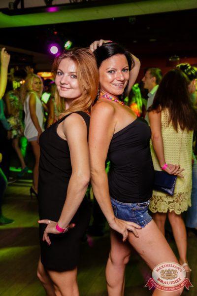 «Дыхание ночи»: DJ Pasha Lee (Москва), 27 июня 2014 - Ресторан «Максимилианс» Самара - 25