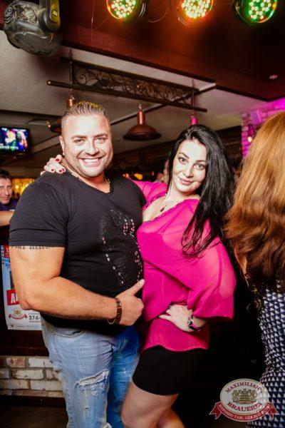 «Дыхание ночи»: DJ Pasha Lee (Москва), 27 июня 2014 - Ресторан «Максимилианс» Самара - 26