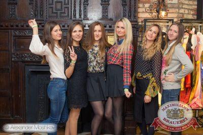 «Дыхание ночи»: Dj Phantom (Москва-Израиль), 24 октября 2015 - Ресторан «Максимилианс» Самара - 06