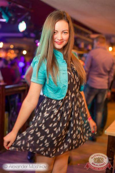«Дыхание ночи»: Dj Phantom (Москва-Израиль), 24 октября 2015 - Ресторан «Максимилианс» Самара - 08