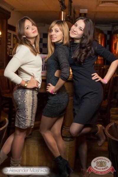 «Дыхание ночи»: Dj Phantom (Москва-Израиль), 24 октября 2015 - Ресторан «Максимилианс» Самара - 12