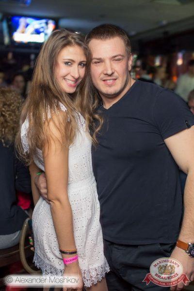 «Дыхание ночи»: Dj Phantom (Москва-Израиль), 24 октября 2015 - Ресторан «Максимилианс» Самара - 20