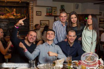 «Дыхание ночи»: Dj Phantom (Москва-Израиль), 24 октября 2015 - Ресторан «Максимилианс» Самара - 23