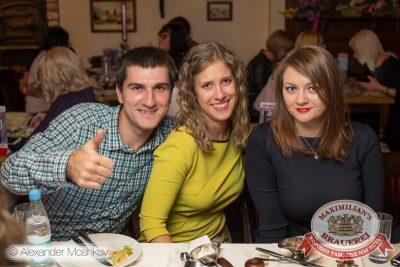 «Дыхание ночи»: Dj Phantom (Москва-Израиль), 24 октября 2015 - Ресторан «Максимилианс» Самара - 24