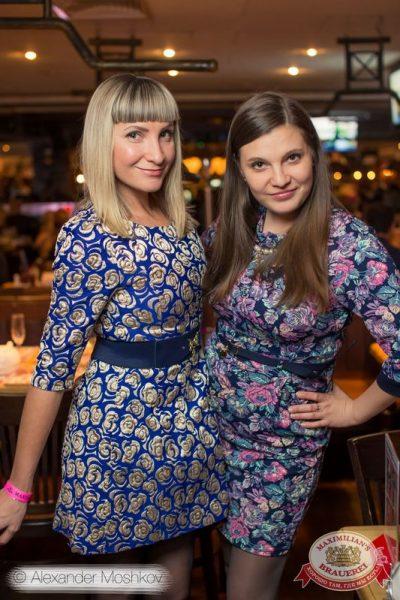 «Дыхание ночи»: Dj Phantom (Москва-Израиль), 24 октября 2015 - Ресторан «Максимилианс» Самара - 25