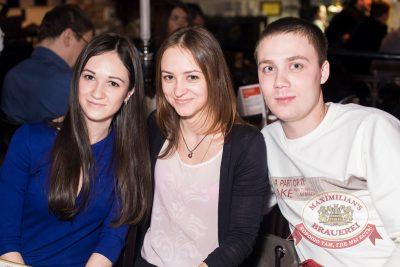 «Дыхание ночи»: Dj Roma Pafos (Москва), 15 марта 2014 - Ресторан «Максимилианс» Самара - 08