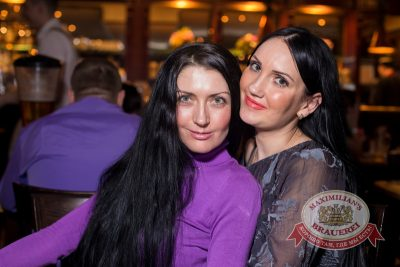 «Дыхание ночи»: Dj Roma Pafos (Москва), 15 марта 2014 - Ресторан «Максимилианс» Самара - 10