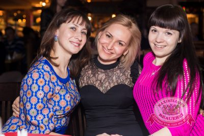 «Дыхание ночи»: Dj Roma Pafos (Москва), 15 марта 2014 - Ресторан «Максимилианс» Самара - 13