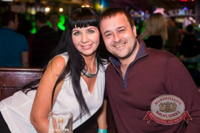 «Дыхание ночи»: Dj Roma Pafos (Москва), 15 марта 2014 - Ресторан «Максимилианс» Самара - 14