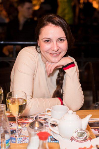 «Дыхание ночи»: Dj Roma Pafos (Москва), 15 марта 2014 - Ресторан «Максимилианс» Самара - 15