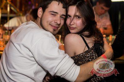 «Дыхание ночи»: Dj Roma Pafos (Москва), 15 марта 2014 - Ресторан «Максимилианс» Самара - 16