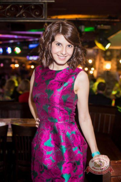 «Дыхание ночи»: Dj Roma Pafos (Москва), 15 марта 2014 - Ресторан «Максимилианс» Самара - 21