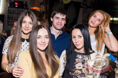 «Дыхание ночи»: Dj Roma Pafos (Москва), 15 марта 2014 - Ресторан «Максимилианс» Самара - 22