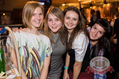 «Дыхание ночи»: Dj Roma Pafos (Москва), 15 марта 2014 - Ресторан «Максимилианс» Самара - 23