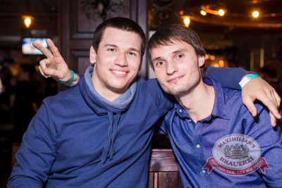 «Дыхание ночи»: Dj Roma Pafos (Москва), 15 марта 2014 - Ресторан «Максимилианс» Самара - 25