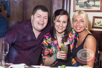 «Дыхание ночи»: Dj Roma Pafos (Москва), 15 марта 2014 - Ресторан «Максимилианс» Самара - 27