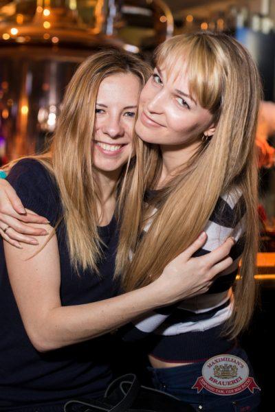 «Дыхание ночи»: Dj Roma Pafos (Москва), 15 марта 2014 - Ресторан «Максимилианс» Самара - 28