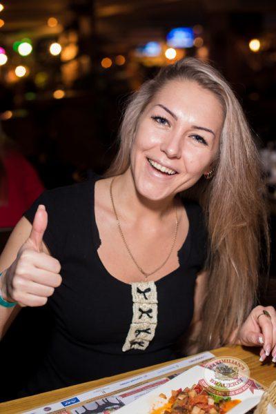 «Дыхание ночи»: Dj Roma Pafos (Москва), 15 марта 2014 - Ресторан «Максимилианс» Самара - 30