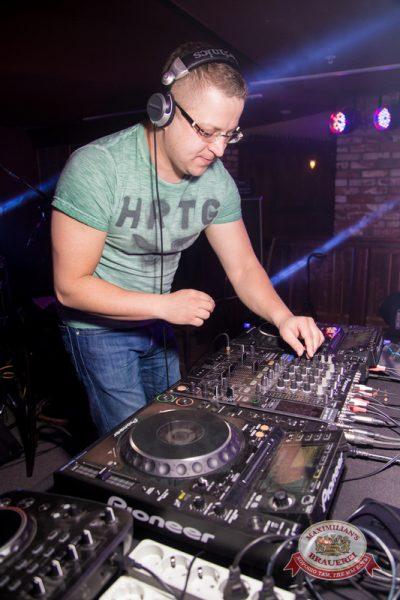 «Дыхание ночи»: DJ Роман Жуков (Казань), 5 апреля 2014 - Ресторан «Максимилианс» Самара - 01