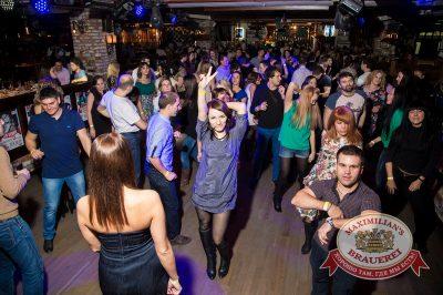 «Дыхание ночи»: DJ Роман Жуков (Казань), 5 апреля 2014 - Ресторан «Максимилианс» Самара - 02