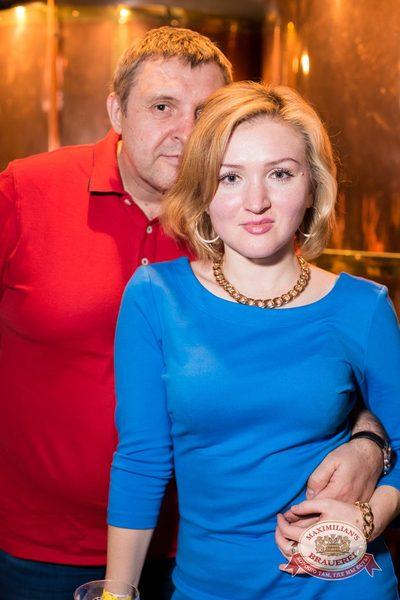 «Дыхание ночи»: DJ Роман Жуков (Казань), 5 апреля 2014 - Ресторан «Максимилианс» Самара - 04