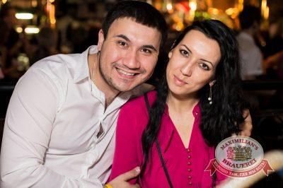 «Дыхание ночи»: DJ Роман Жуков (Казань), 5 апреля 2014 - Ресторан «Максимилианс» Самара - 10