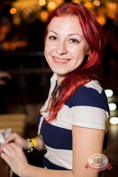 «Дыхание ночи»: DJ Роман Жуков (Казань), 5 апреля 2014 - Ресторан «Максимилианс» Самара - 12