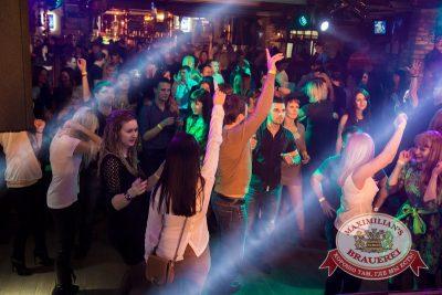 «Дыхание ночи»: DJ Роман Жуков (Казань), 5 апреля 2014 - Ресторан «Максимилианс» Самара - 17