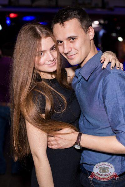 «Дыхание ночи»: DJ Роман Жуков (Казань), 5 апреля 2014 - Ресторан «Максимилианс» Самара - 21