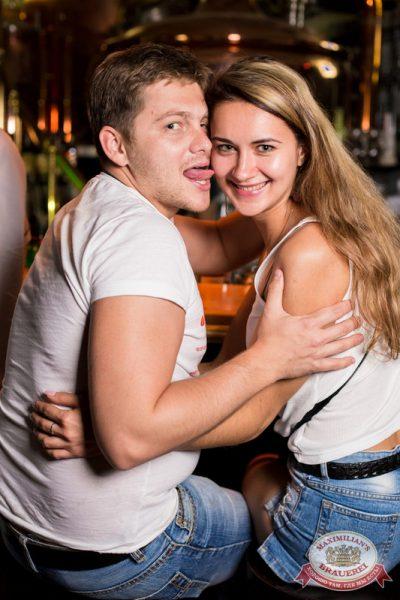 «Дыхание ночи»: Dj Rublev (Москва), 17 мая 2014 - Ресторан «Максимилианс» Самара - 08