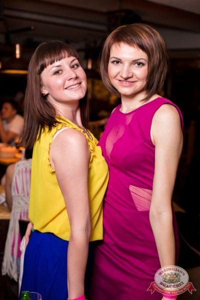 «Дыхание ночи»: Dj Rublev (Москва), 17 мая 2014 - Ресторан «Максимилианс» Самара - 16