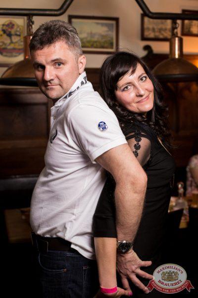 «Дыхание ночи»: Dj Rublev (Москва), 17 мая 2014 - Ресторан «Максимилианс» Самара - 18