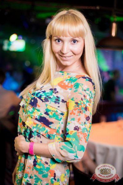 «Дыхание ночи»: Dj Rublev (Москва), 17 мая 2014 - Ресторан «Максимилианс» Самара - 20