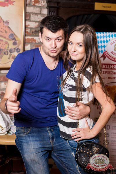 «Дыхание ночи»: Dj Rublev (Москва), 17 мая 2014 - Ресторан «Максимилианс» Самара - 21