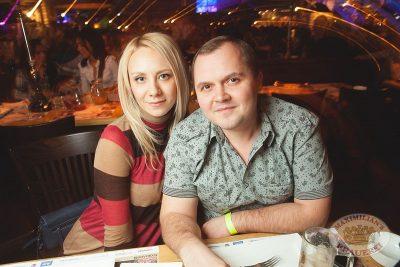 «Dыхание ночи»: DJ Сергей Фисун, 22 ноября 2013 - Ресторан «Максимилианс» Самара - 05