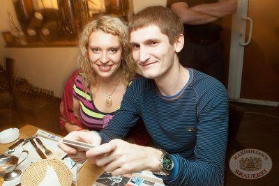 «Dыхание ночи»: DJ Сергей Фисун, 22 ноября 2013 - Ресторан «Максимилианс» Самара - 08