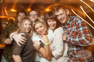 «Dыхание ночи»: DJ Сергей Фисун, 22 ноября 2013 - Ресторан «Максимилианс» Самара - 11