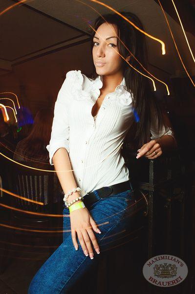 «Dыхание ночи»: DJ Сергей Фисун, 22 ноября 2013 - Ресторан «Максимилианс» Самара - 12