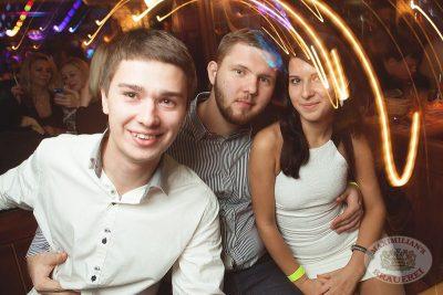 «Dыхание ночи»: DJ Сергей Фисун, 22 ноября 2013 - Ресторан «Максимилианс» Самара - 16