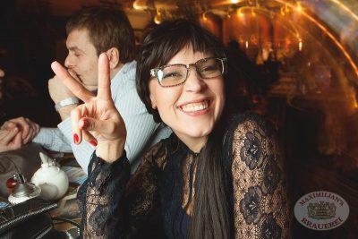 «Dыхание ночи»: DJ Сергей Фисун, 22 ноября 2013 - Ресторан «Максимилианс» Самара - 19