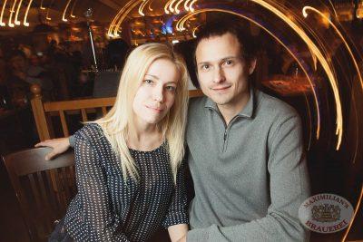 «Dыхание ночи»: DJ Сергей Фисун, 22 ноября 2013 - Ресторан «Максимилианс» Самара - 21