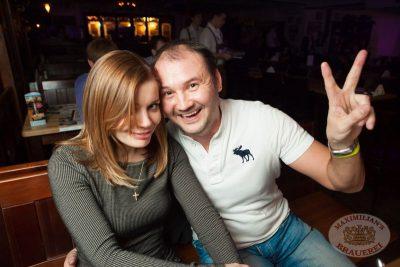«Dыхание ночи»: DJ Сергей Фисун, 22 ноября 2013 - Ресторан «Максимилианс» Самара - 24