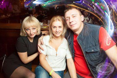 «Dыхание ночи»: DJ Сергей Фисун, 22 ноября 2013 - Ресторан «Максимилианс» Самара - 26