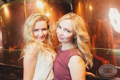 «Dыхание ночи»: DJ Сергей Фисун, 22 ноября 2013 - Ресторан «Максимилианс» Самара - 27