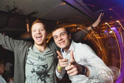 «Dыхание ночи»: DJ Сергей Фисун, 22 ноября 2013 - Ресторан «Максимилианс» Самара - 30
